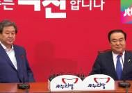 """[오늘 뉴스 주요현장] 김무성·문희상 """"오늘은 상견례"""""""