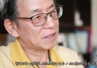 [나를 흔든 시 한 줄] 유재원 한국외국어대 교수