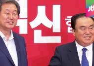 """김무성-문희상 첫 만남…""""세월호법, 원내대표들 몫"""""""