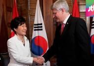 한국·캐나다, 양국 관계 격상키로…FTA도 최종 서명