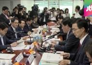 국회로 간 '376조원 예산안'…서민증세 논란 본격화