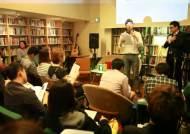 [젊어진 수요일] 청춘리포트 - 신문콘서트