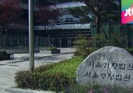 """서울가정법원, """"지나친 야동 시청은 이혼 사유에 해당"""""""