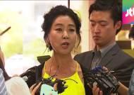 """[뉴스룸 1분뉴스] 경찰 출석 김부선 """"신고 주민 맞고소"""""""