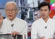 """[인터뷰] """"후쿠시마 원전 노동자, 방사능 제거작업 하루 만에 숨지기도"""""""