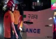 만취 남성, 한강 입수 소동…행인 도움으로 병원 후송