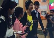 김부선, '폭행 혐의' 신고한 전 부녀회장 상대 맞고소