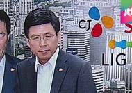정부에서 부는 기업인 사면 바람…'재벌 살리기' 논란
