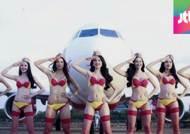 베트남 저가항공사, 선정적인 '속옷 모델' 공개 논란