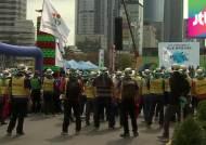 공무원 노조 서울역서 대규모 집회…연금 개혁안 반발