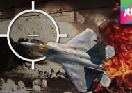 영국·벨기에·덴마크…세계 각국 'IS 공습' 속속 동참
