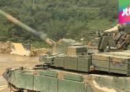 화력시범서 위력 뽐낸 K-2 전차…문제는 독일산 심장