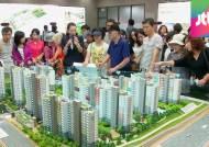 정책 특수에 부동산 시장 '활기'…묻지마 투자 주의보
