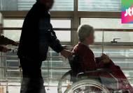 치매환자 40만 명 넘어…50대, 4년 전보다 40% 증가