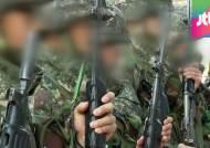 [단독] 육군 장교, 부하들 머리에 총 겨누고 가혹 행위