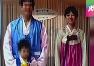 김주하, 남편 상대 3억 소송 승소…각서 내용 봤더니
