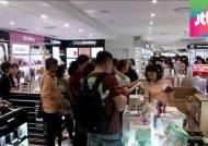 국경절 특수 잡아라…국내 관광업계, 중국인 맞이 분주