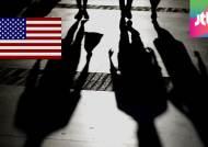 미국 캘리포니아, 캠퍼스 내 성폭력 기준 대폭 강화