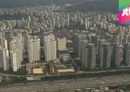 [뉴스 브리핑] 전국 아파트 전세가 비율 70% 넘었다