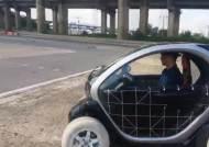 '뇌파로 움직이는 자동차' 실제 타 보니…