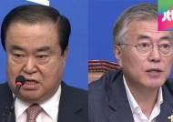 [야당] '세월호법 타결' 지도부 성적표…문희상↑·문재인↓