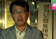 """[인터뷰] 유경근 대변인 """"여야 합의안에 대한 유가족 입장 변함없다"""""""