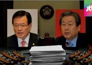 김무성 방중위해 출국…시진핑 주석과 회담