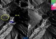 온타케산 위성사진 첫 공개…200m 길이 새 분화구 포착