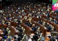 세월호법 미완의 타결…'유가족과 추후 논의' 가능할까?