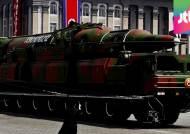 """38 노스 """"북한, 지난 8월 이동식 대륙간탄도미사일 KN-08 엔진실험"""""""