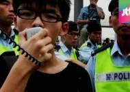 '반환둥이'의 활약…우산혁명 이끄는 18세 소년운동가