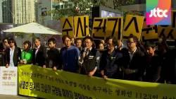 """부산에 모인 영화인들 """"세월호법 제정 촉구"""" 기자회견"""