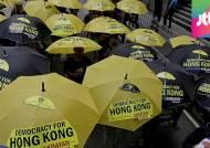 반환둥이들 '우산 혁명' 앞장…공산당 저항감이 동력