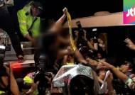 청와대 인근이면 안 된다?…'집회의 자유' 침해 논란