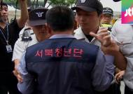 """""""안두희, 김구 암살은 의거"""" 고발당한 서북청년단 재건위"""