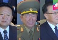 김정은체제 2인자부터 대남통까지…핵심인물 총출동