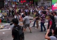 홍콩 '우산혁명' 새로운 국면…친중 vs 반중 충돌 양상