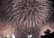 [취재일기] 아름다운 불꽃축제에 시민의식은 없었다