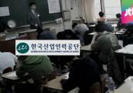 국가기능장 시험 비리에 '뒷북 대책'…처벌도 '부실'