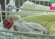 자궁 이식 받은 스웨덴 여성, 세계 최초로 출산 성공