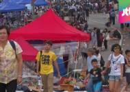 홍콩 시위 대화 국면으로…일부 성추행 사건으로 물의