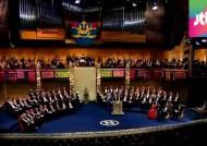 일본, 노벨상 과학분야서만 수상자 19명 배출…저력은?