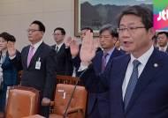 [국회] 통일부 국감, 여야 '5·24 조치 해제' 놓고 한목소리