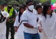 종교 의식 중 '날벼락'…콜롬비아 원주민 11명 사망