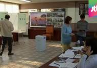 삼척원전 주민투표 D-1…사전투표율 13.4% 예상 웃돌아