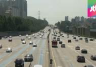 [뉴스 브리핑] 경인고속도로 등 통행료 7% 인상 요청