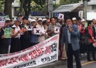보수단체, 산케이신문 규탄 기자회견