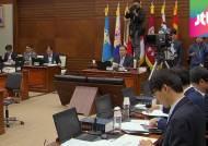 국감 사흘째…'윤 일병 사망' 관련 군 사법제도 비판