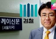 """일본, 산케이 기자 기소 반발…""""명백한 언론 자유 침해"""""""