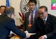 유엔, '북 인권침해' 국제법정 회부 추진…김정은 거론은?